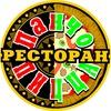 Панчо Пицца | Сеть ресторанов в Москве