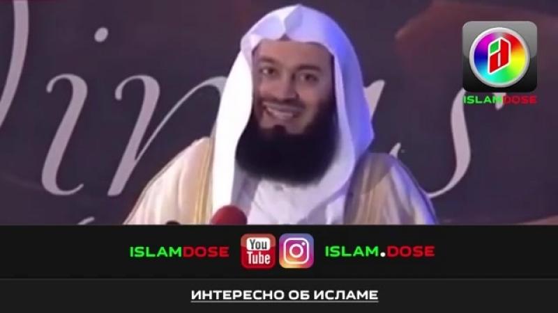 ОТНОШЕНИЯ МЕЖДУ СУПРУГАМИ - Муфтий Менк - Отношения мужа и жены в Исламе.mp4