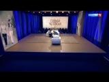 Судьба человека с Борисом Корчевниковым [14/02/2018, Ток Шоу, SATRip]