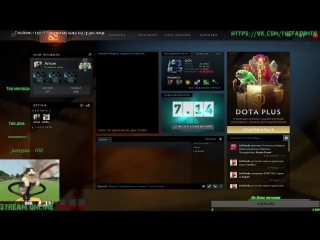 Comeback to streaming - Perfect World,Dota,Aion,Palladins,APB и тд