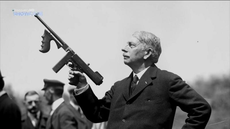 Как Мы Изобрели Мир- Оружие