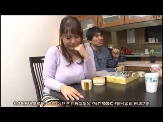 Aoi kuroki [pornmir, японское порно вк, new japan porno censored, all sex, blowjob, big tits, mature, milf, cream pie]