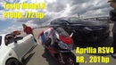 Суперкар Tesla Model X за 10 млн руб против Aprilia RSV4 за 1 млн руб Superbike Launch Control