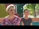 Школьница из Горловки о том как дети войны боятся мирных самолетов