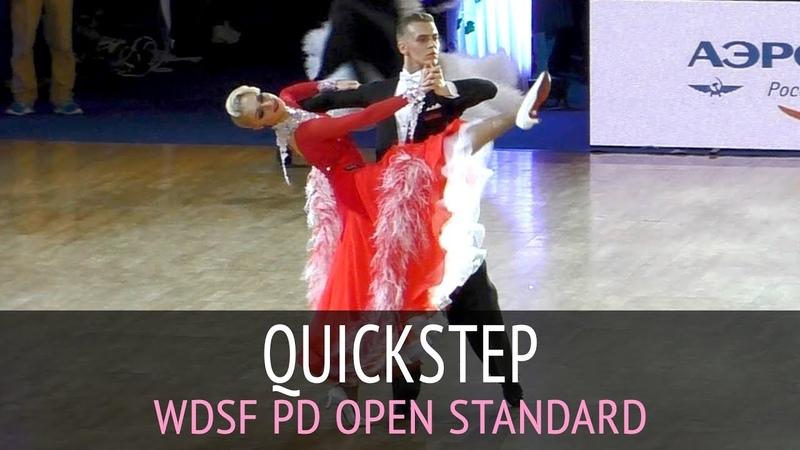 Финал, квикстеп | WDSF PD Open Standard - Открытый Чемпионат России 2017