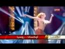 Oxana Bazaeva Russia Al Rakesa TV Show 2 20176