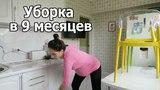 VLOG: Сложности последнего месяца беременности / В гостях Аминка витаминка