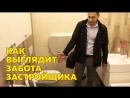 Общий туалет для жильцов дома
