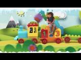 LEGO DUPLO - Поезд Считай и Играй