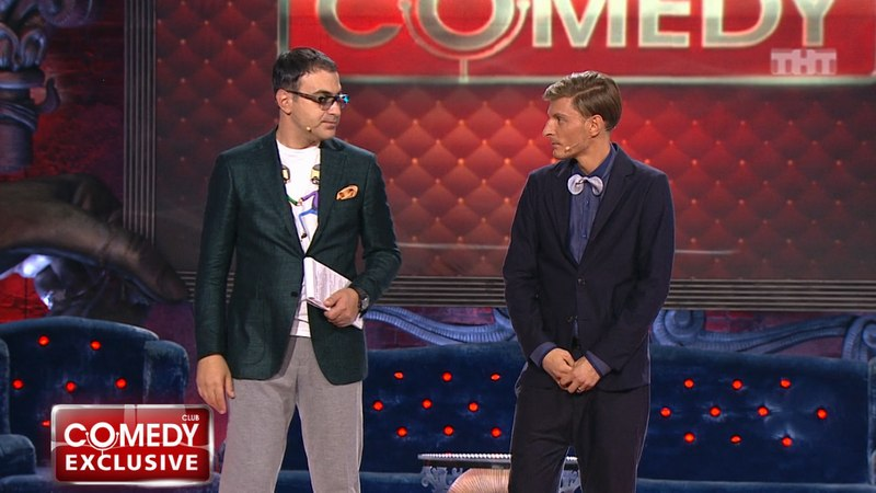 Comedy Club Exclusive, 75 выпуск