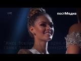 «Мисс Вселенная-2017» – Деми-Ли Нель-Питерс из ЮАР