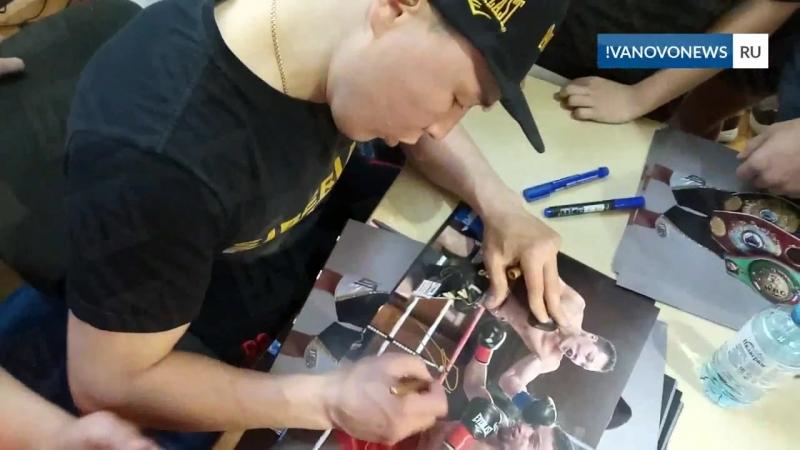 Чемпион мира по боксу в Иванове