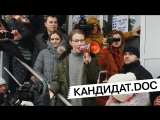 Кандидат.doc: Собчак и глава штаба в Новосибирске [18/01/18]