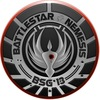 Звёздный крейсер «Немезида»