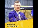 Андрей Чехменок будет вместе с ВидеоЖарой на Atlas Weekend 2018