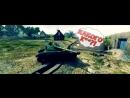 Odni promahi Muzykalnyj klip ot GrandX World of Tanks