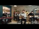 PIZZA - Тише (Акустическая версия)