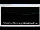 Регулятор тембра темброблок на LM1036 ОБЗОР ТЕСТ и ЗВУЧАНИЕ