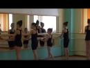 Открытый урок 1 хореографии ЦДОД 2017