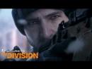 ВСЕ МЫ ТЕПЕРЬ БОМЖИ Tom Clancys The Division