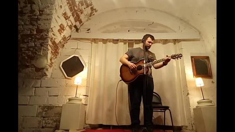 Сергей Дмитриев, 2-я часть, Ярославль