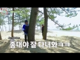 [РУСС. САБ] 180613 EXO-CBX @ Travel The World on EXO's Ladder in Japan\Кругосветное путешествие по EXO-лестнице Episode 18