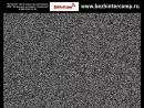 Live Бежецкая интернет компания