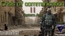 Military simulation Crisis of communication 2 part II