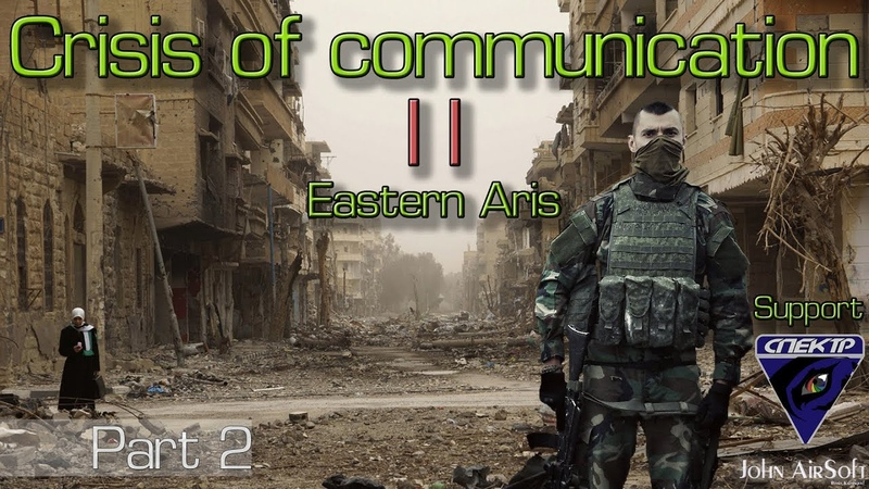 [Military simulation] Crisis of communication - 2 (part - II)
