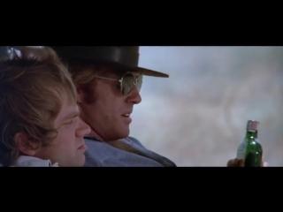 Little Fauss and Big Halsey (1970)