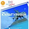 Всероссийская акция «Культурный Минимум» в Уфе