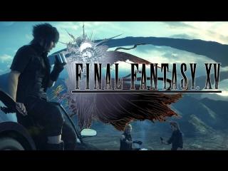 Final Fantasy 15 продолжаем парад мальчиков