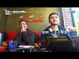 Welcome, First Time in Korea? 171214 Episode 21
