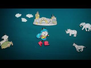 Как Хильда гуляла по Москве