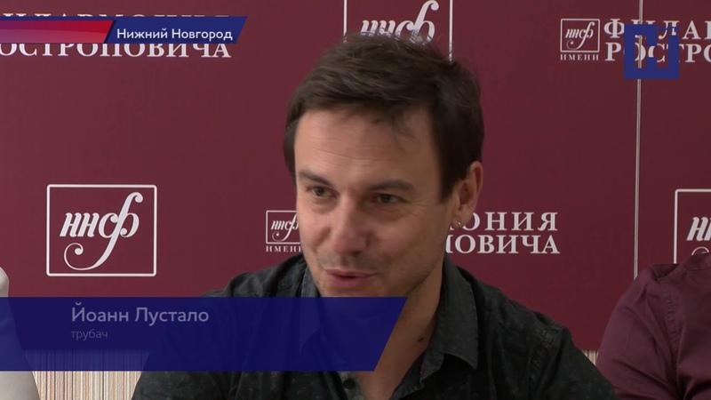 Восьмая программа Сахаровского фестиваля в Нижнем Новгороде