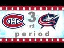 NHL-2017.18-RS-20180312_MTL@CBJ_FSOH_720Pier 1-003