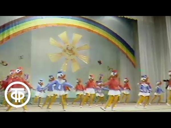 Детский музыкальный клуб. 440 Герц. Выпуск № 5 (1991)