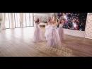 Танец невесты и ее подружек!!!
