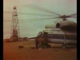 В Уральской тундре...1976 год