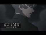 [Klayner[VA]] Токийский гуль 3 Сезон Трейлер [РУС] / Tokyo Ghoul 3 season [RUS]