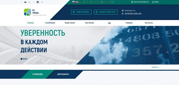 Hyip monitoring россия