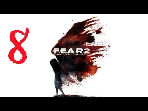 F.E.A.R. 2: Project Origin прохождение 8. Эпизод 4-3 Опустошение. Орды клонов, жареные, с кровью