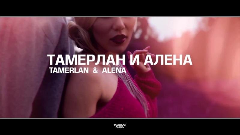 Тамерлан и Алена в Шнелльдорфе, 17 марта, клуб Twiga