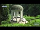 У Седневі рятують альтанку Глібова пам'ятка національного значення ледь не впала у річку