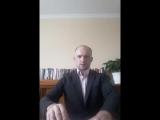 Как сделать себя тем,кем хотите стать? - трансляция психолога Вадима Сунне