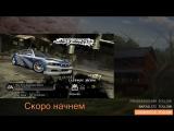 Ты слышишь эту музыку! Продолжаем ностальгировать. Need for Speed Most Wanted