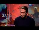 Владимир Машков о съемках в Экипаже : все было по-настоящему
