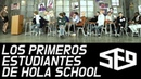 [HOLA SCHOOL WITH SF9] MEET OUR FIRST STUDENTS! (EP1)