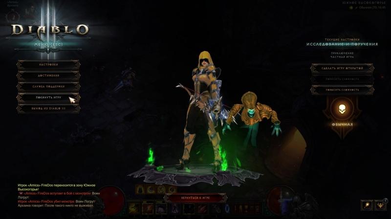 Diablo III 14.01.2018 16_42_27 Поиск заброшенного домика прислуги