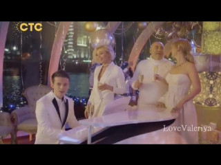 Валерия с семьёй - Happy New Year (